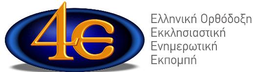 4E TV logo
