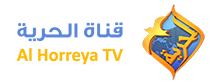 Al Horreya TV logo